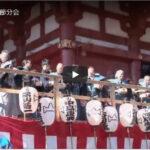 節分イベントは東京が最高!芸能人も参加のおすすめスポット